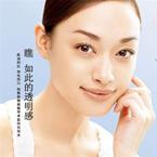 ishikawa_kose2_en