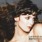 inaba-elle200801