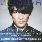ishida-musica201103