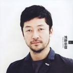 ishida-tarzan579