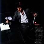 jinushi-title-sep2006