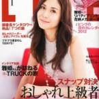 kawabe_lee_1201_en