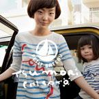 keith_petit bateau_tsumori chisato