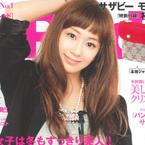 Okada_InRed_Yuuka
