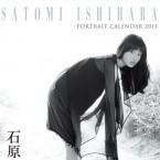 kawabe_satomiishihara_calendar_2012_en