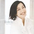 ishida_kyukasuzuki