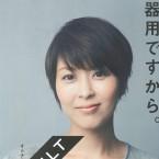 umeyama_filt_67