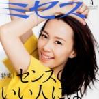 kawabe_misesu_2014_4