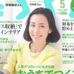 kawabe_esse201505_yoshinokimura_en