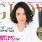 umeyama_glow201502_yohyoshida