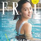 kawabe_frau201506_yoshinokimura
