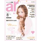 naito_ar_cover