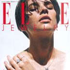 odo_ellejewelry