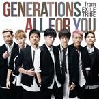 hashimoto_generations_allforyou_en
