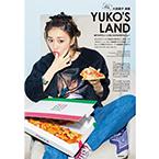 naito_yukosland