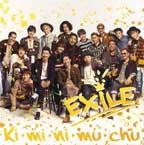hashimoto_exile_kiminimuchu_en