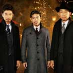 hashimoto_aoyama_coat_en