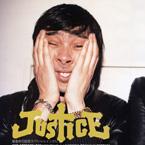 sano_justice