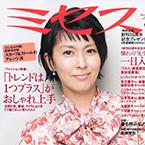 umeyama_misesu_201603_takakomatsu