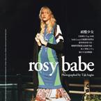 fumi_Vogue Taiwan