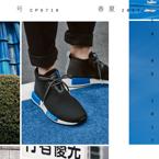 keith_adidas