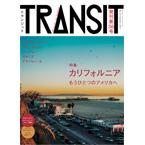 kashiwada_transit