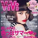 sachiko_vivi201408