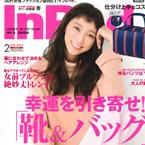 kawabe_inred201502_anne