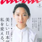 kawabe_anan201507_anne_en