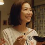 umeyama_yuka_mizkan_en