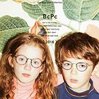 Hayakawa_BCPC Kids_en