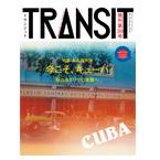 perez_Transit_en