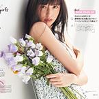Sachiko_Sweet_2017July