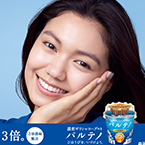 Sachiko_morinaga_ 2017_en