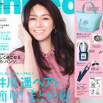 umeyama_inred201807