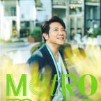 kashiwada_metromin_tokyogreen