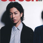 hashimoto_screenplus_vol63