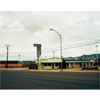 kashiwada_motel