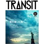 kashiwada_transit_3