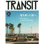 kashiwada_transit_2