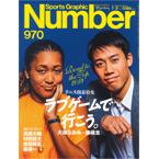 kashiwada_number2