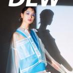 hayakawa_dew31