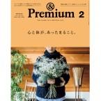 kashiwada_&premium