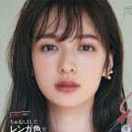 kitahara_biteki