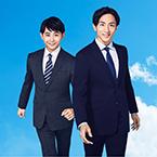 hashimoto_sky_en