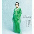iwamoto_behind a veil Mame Kurogouchi