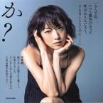 kawabe_sakitakaoka_book_en